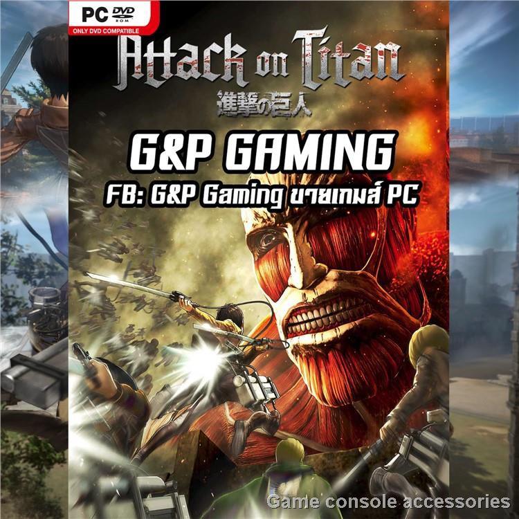 😊อุปกรณ์เสริมเกม😊แท่นชาร์จ wireless[PC GAME] แผ่นเกมส์ Attack on Titan Wings of Freedom PC