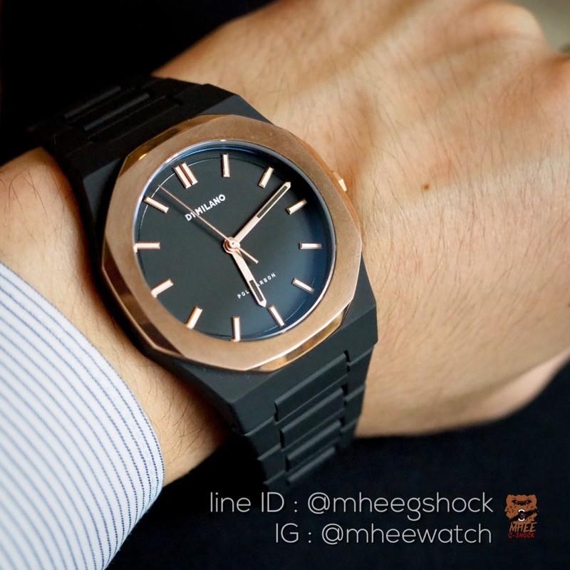นาฬิกา D1Milano PolyCarbon  รุ่น D1-PCBJ15 หน้า Rosegold ของแท้ ประกันศูนย์เซ็นทรัล2ปี แท้100%
