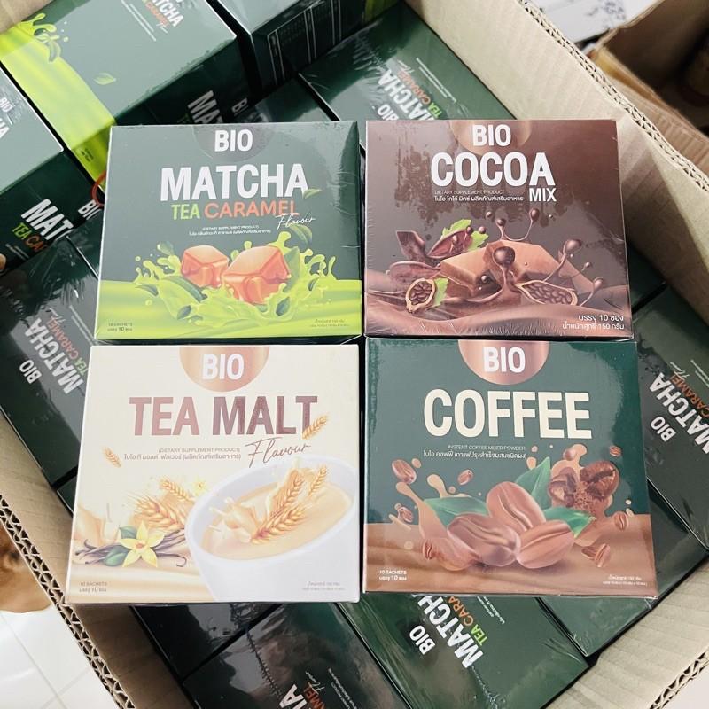 ไบโอโกโก้ / ไบโอกาแฟ/ ไบโอมอลต์/ ไบโอชาเขียว Bio Cocoa coffee Tea malt [ซื้อ 2กล่อง +แถม แก้ว 1 ใบ]