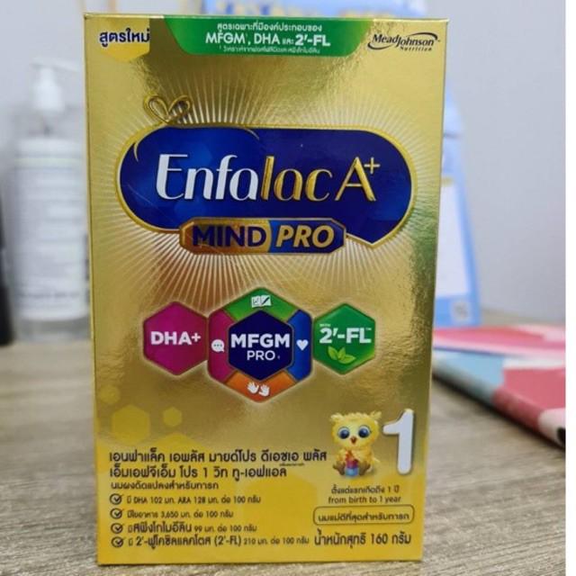 นมผง Enfalac เอนฟาแล็ค เอพลัส สูตร 1 with 2FL นมผง สำหรับ เด็กแรกเกิด - 1 ปี 160 กรัม (ขนาดทดลอง A+1)