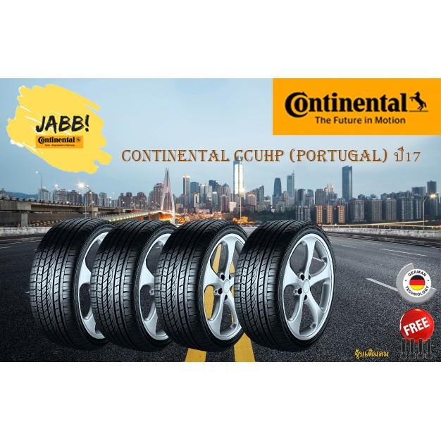 265/50R20 Continental CCUHP (Portugal) ปี17 จำนวน 1 เส้น