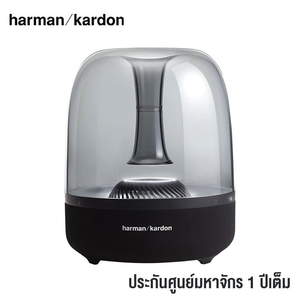 HARMAN KARDON ลำโพงไร้สาย Bluetooth สีดำ รุ่น Aura Studio 2 ประกันศูนย์มหาจักร 1 ปีเต็ม