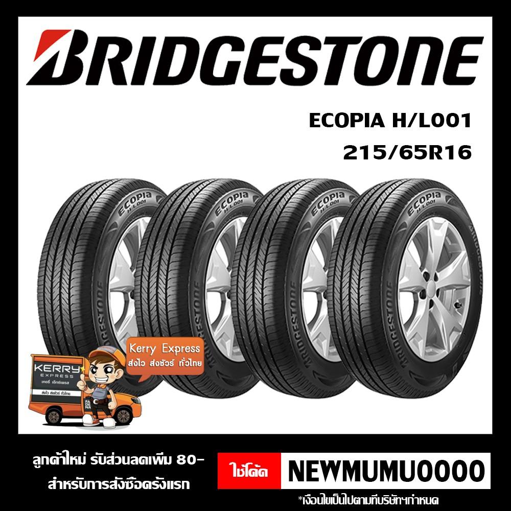 215/65R16 BRIDGESTONE ECOPIA H/L 001