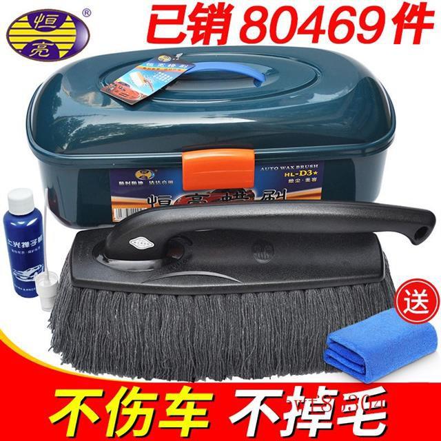 ขายล้างรถ Hengliang Wax Brush Car Duster Dust Car Duster Brush Oil Mop Sweeping Ash Car Artifact Mop Car Washing Supplie