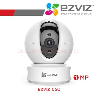 Ezviz C6C EZ360 HD Wi-Fi & lan Pan-Tilt IP Security Camera (720p)
