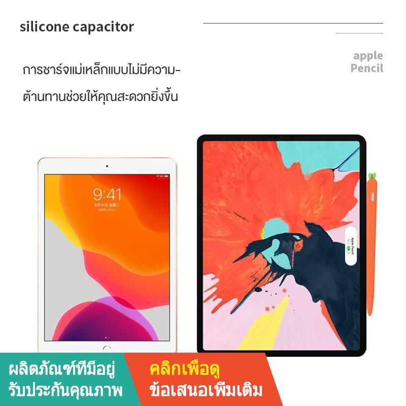 【ขาย】♚Apple pencil protective cover 10.2 inch 2018 new ipad pen 2nd generation 1st mini5 case tip air3 with slot pro1