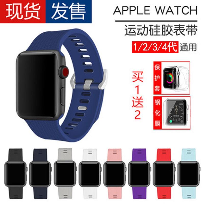 7-5[bolanxun] ใช้ได้กับสายนาฬิกา Apple iwatch5 สาย applewatchSE6 รุ่นกีฬาซิลิโคน 3/2 รุ่น 42mm38mmS4/3/2 รุ่นน้ำ iphone series3 ชายและหญิงรุ่นที่ 1 สากล