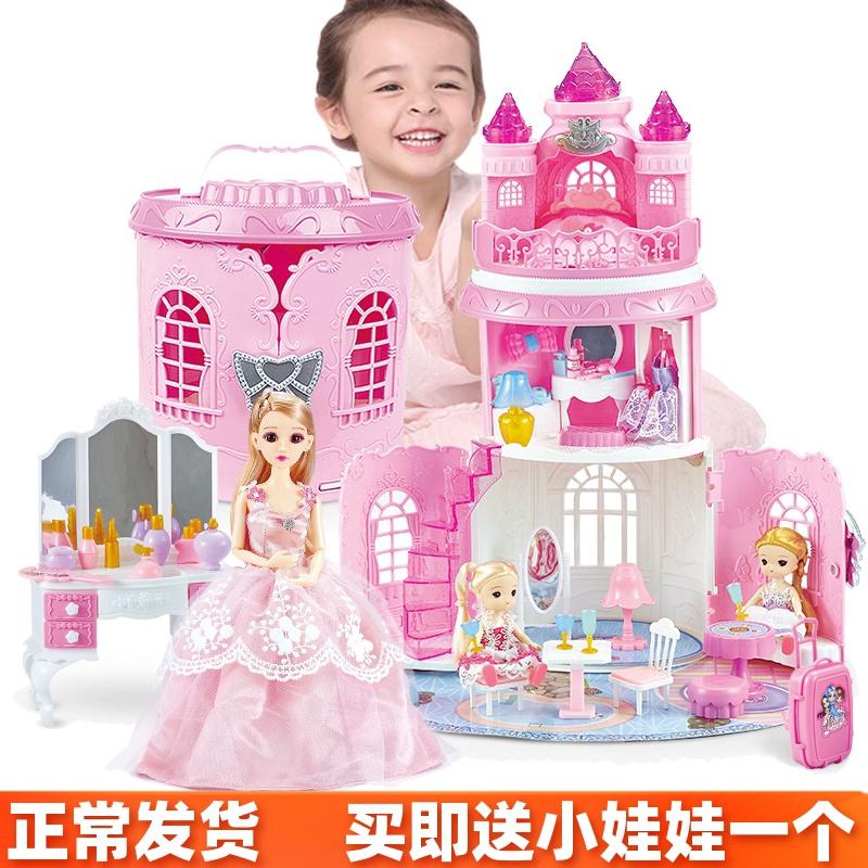 ตุ๊กตาบาร์บี้ตุ๊กตาบาร์บี้เจ้าหญิง playsets ตุ๊กตาสาวเม้งโพธิ์จำลองตุ๊กตาบาร์บี้คฤหาสน์ฝันบ้านเดี่ยวกล่องของขวัญขนาดใหญ่