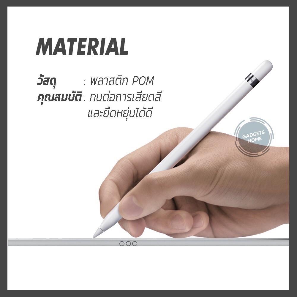 จัดส่งที่รวดเร็ว!!✹ส่งจากไทย 🔥 ปลายปากกาไอแพด ปลายปากกาapplepencil หัวปากกาไอแพด หัวปากกาapplepencil ปลายปากกา หัวปากก