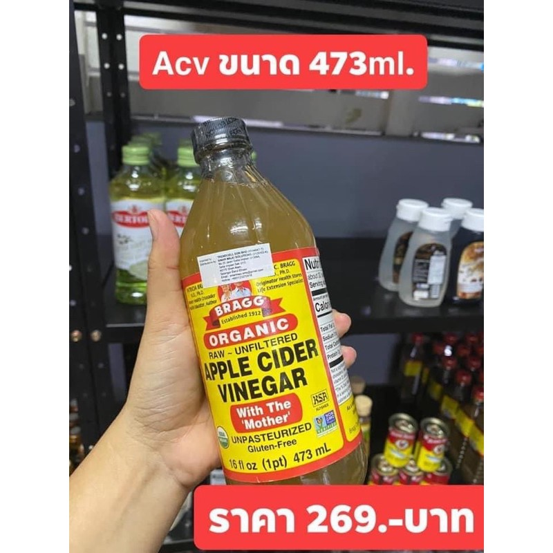 🍎 Apple Cider Vinegar