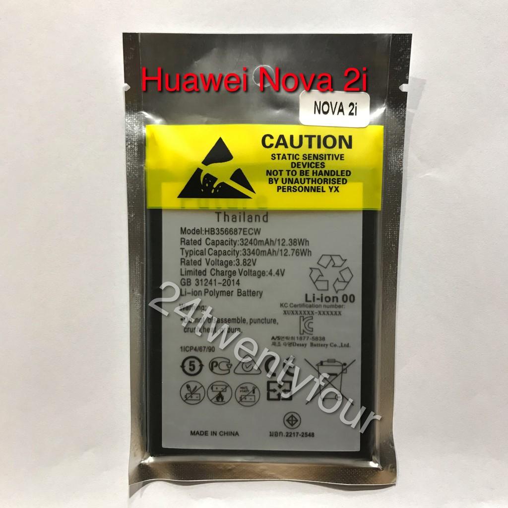 แบตเตอรี่ Battery Huawei Nova 3i/2i Nova Plus/Nova 2 Plus แบต Nova 3i 2i  Battery Nova 3i 2i