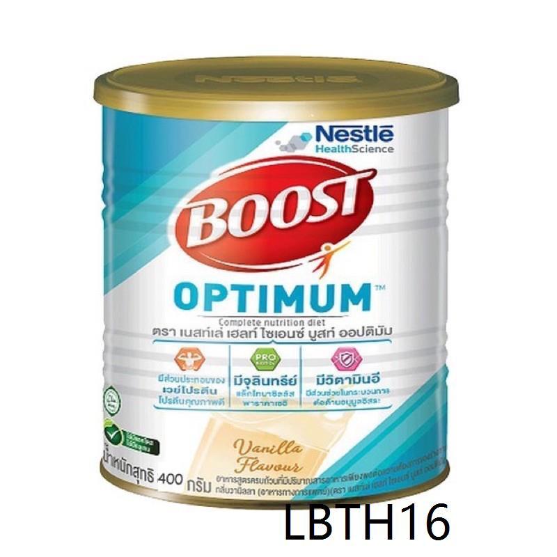 Nestle Boost Optimum Vanilla 400g *****ปรึกษาด้านโภชนาการฟรี*****