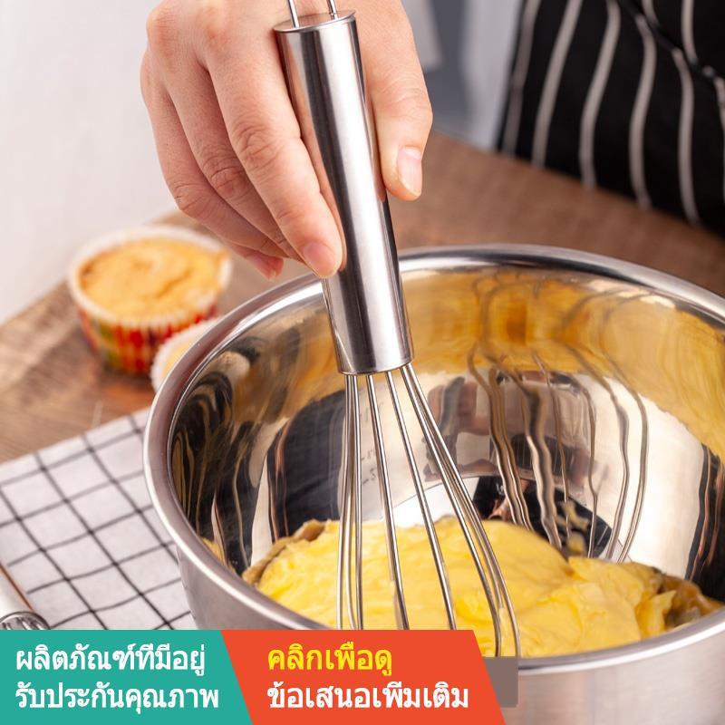【พร้อมส่ง】๑✴Whisk Manual เครื่องทำขนมในครัวเรือนเครื่องกวนสแตนเลสแบบมือถือเครื่องตีไข่ตีไข่ตีไข่
