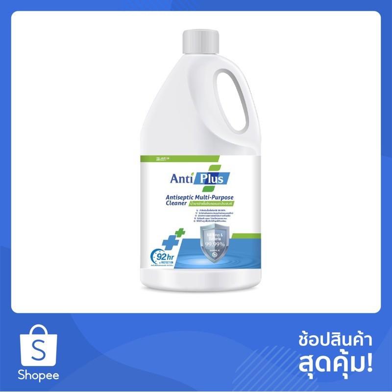 dettol เจลล้างมือ เดทตอล น้ํายาฆ่าเชื้อ dettol น้ำยาฆ่าเชื้อโรค AntiPlus ขนาด 3800 มล. ปราศจากแอลกอฮอล์ ปลอดภัยต่อผิว กล
