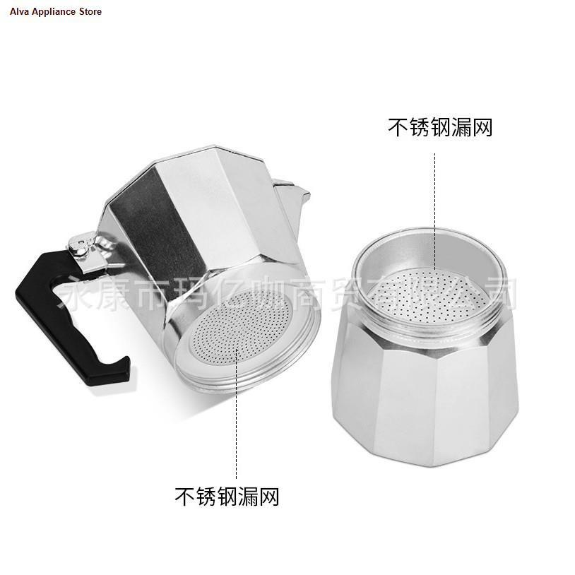 卐หม้อต้มกาแฟอลูมิเนียม  Moka Pot กาต้มกาแฟสดแบบพกพา เครื่องชงกาแฟ เครื่องทำกาแฟสดเอสเปรสโซ่ ขนาด 3 ถ้วย 150 มล.