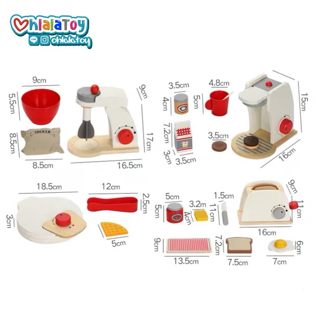 พร้อมส่ง ชุดเครื่องปิ้งขนมปังสีขาว ของเล่นเด็ก ชุดเครื่องทำกาแฟสีขาว ชุดเครื่องตีแป้งสีขาว เครื่องทำวาฟเฟิลสีขาว gDKw