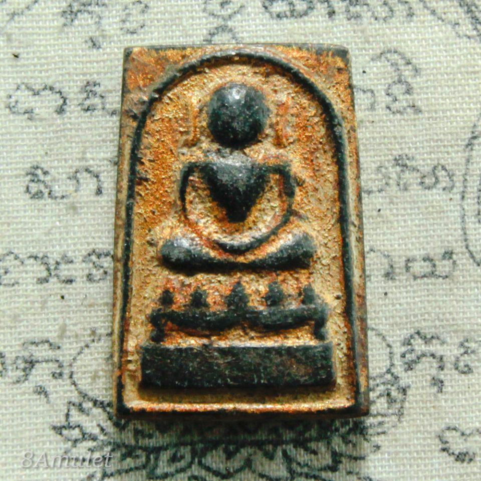 [ส่งฟรี] พระสมเด็จไกเซอร์ พระสมเด็จวัดระฆัง พระกรุวังหน้า ลงรักทอง เนื้อดำแร่เหล็กไหล ดูดเหล็กติด ดึงดูดโชคลาภ เงิน ทอง
