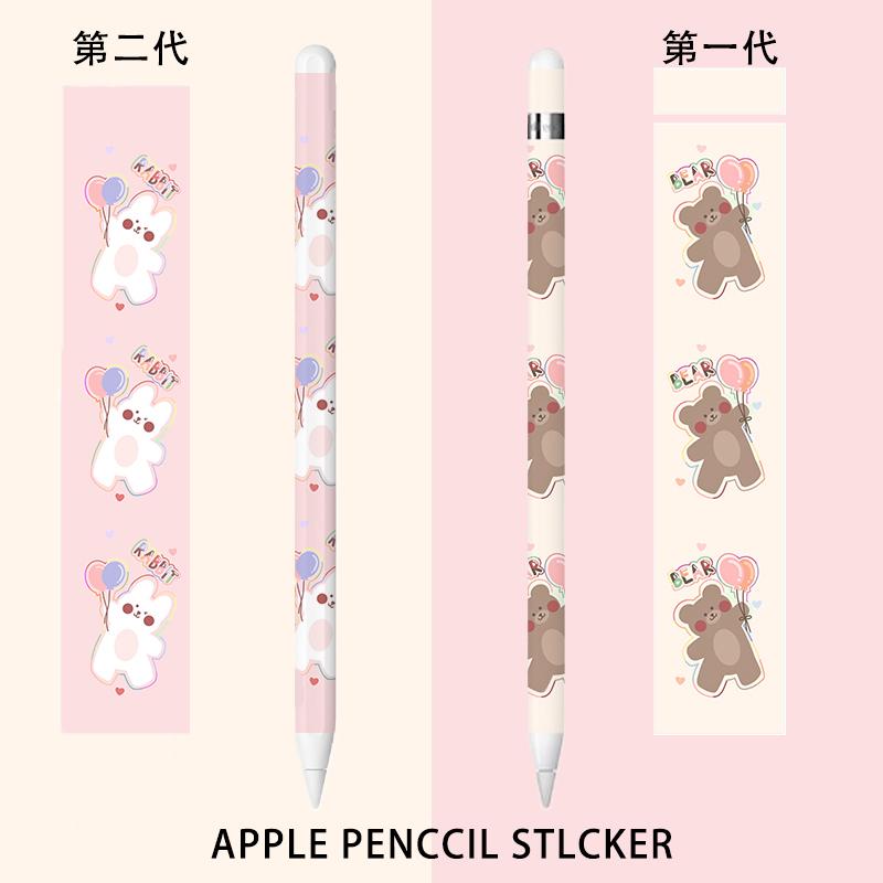 ปากกาสัมผัส ┺/อพาร์ทเมนคอัตราแลกเปลี่ยนถ: 打印กV♥สติกเกอร์applepencilหนึ่งหรือสองรุ่นiPadสำหรับแอปเปิ้ลสไตลัสฝาครอบป้องกัน
