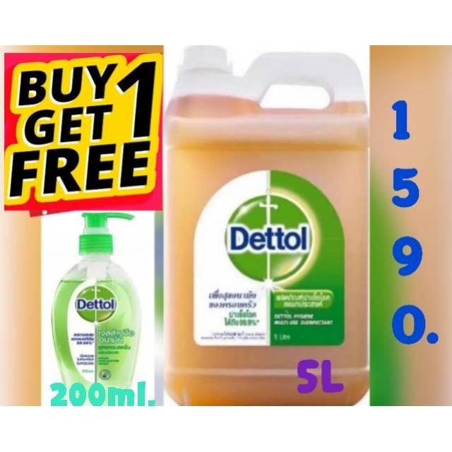 ซื้อ1แถม1***DETTOL Multi น้ำยาทำความสะอาด ฆ่าเชื้อโรค  ของแท้ 100% ไซส์ 5 ลิตร แถมฟรีเจลล้างมือเดทตอล ขนาด 200มล ไปเลย**