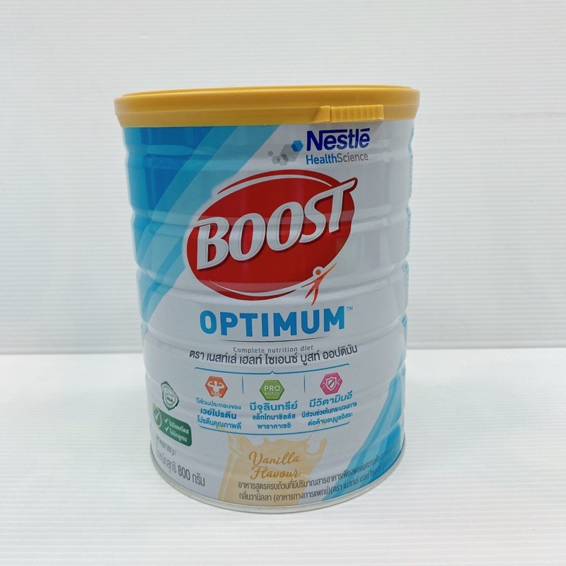 Boost Optimum 800กรัม