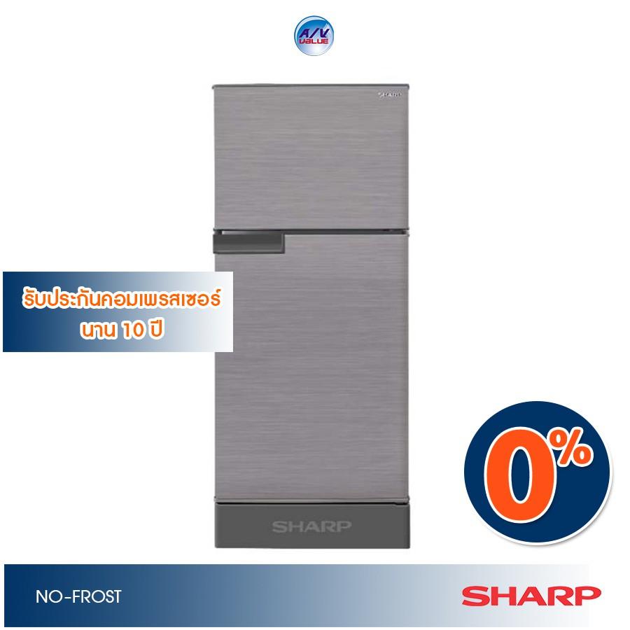 ตู้เย็น Sharp แบบ 2 ประตู รุ่น SJ-C19E-WMS (สีเทาเงิน) ขนาด 5.9 คิว / 167 ลิตร