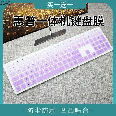 HP ขนาดเล็กยุโรป 24-F031 เมมเบรนแป้นพิมพ์หนึ่งเครื่องชุดสตาร์สก์ท็อป CS10 ฟิล์มป้องกันสติ๊กเกอร์ CS900 ปก
