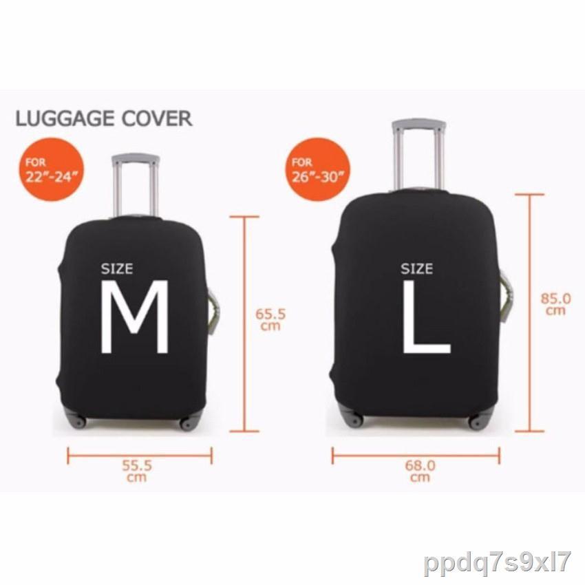 จัดส่งจากประเทศไทย✱ถุงผ้าคลุมกระเป๋าเดินทาง แบบผ้ายืด ไซร์ M ขนาดกระเป๋า 22-24 นิ้ว-สีดำ