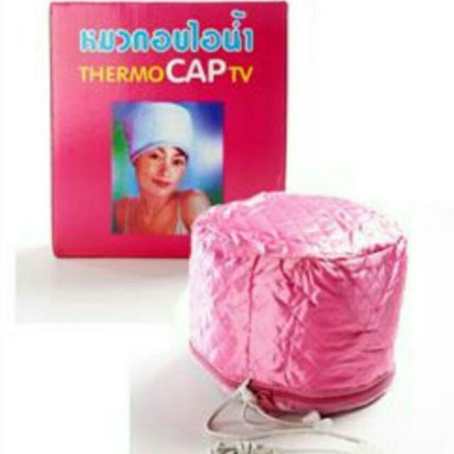 หมวกอบไอน้ำ ใช้ง่าย ขายดี .. พร้อมส่งจ้า