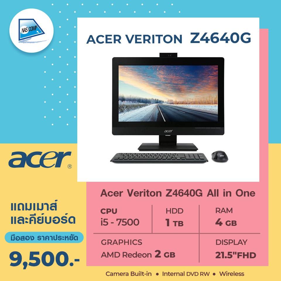 คอมพิวเตอร์มือสอง ออลอินวัน Acer Veriton Z4640G All in One