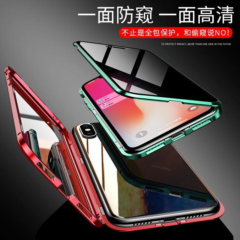 เคสโทรศัพท์มือถือแบบสองด้านสําหรับ Iphone Se 2