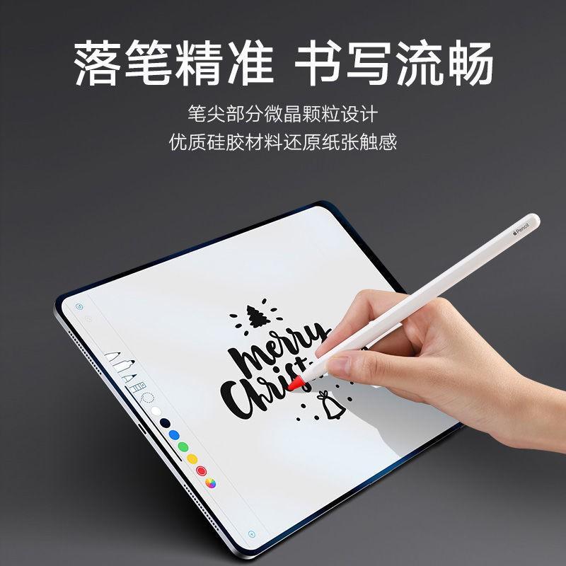 ♝>ชุดปากกาดินสอ Apple Apple รุ่นที่ 1 รุ่นที่ 2 iPencil Silicone Applepencil nibs set