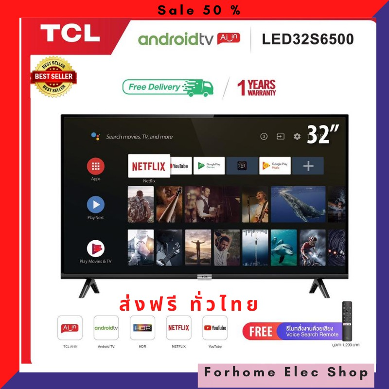 Android TV 8.0 TCL ทีซีแอล ทีวี 32 นิ้ว Smart TV  LED Wifi Full HD720P รุ่น 40S6500 google assistant & Netflix &Youtub