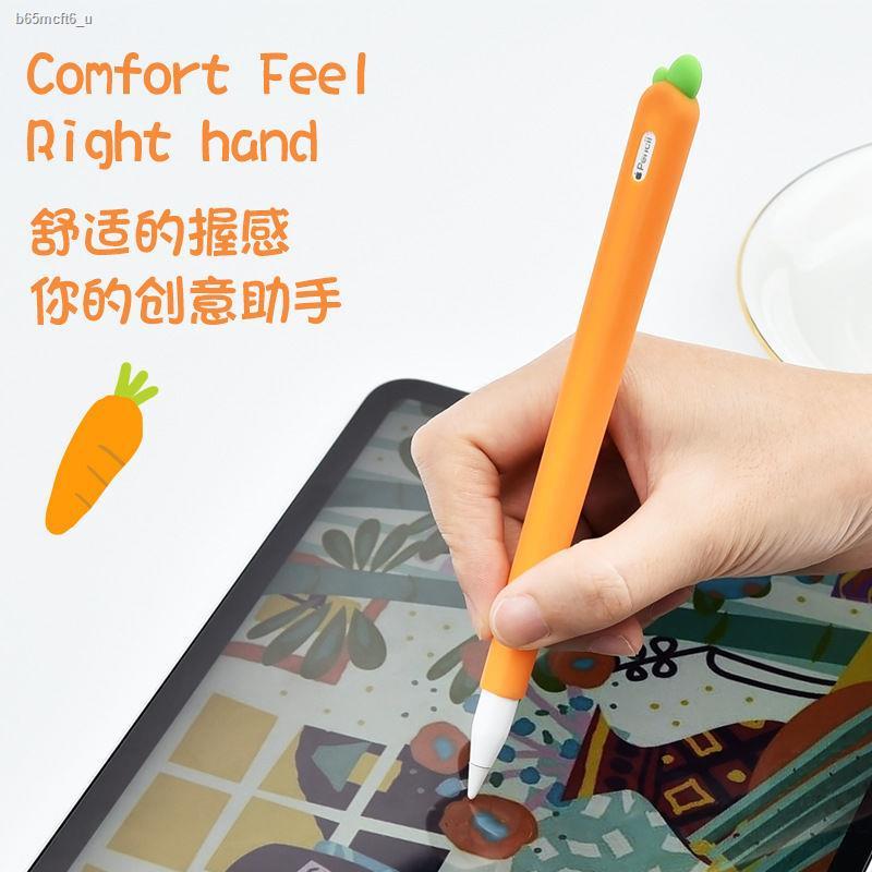 ฝาปากกาซิลิโคน❣❁■ปลอกปากกา Applepencil แครอทรุ่นที่สองปลอกปากกา Apple รุ่นที่สองฝาครอบซิลิโคนรุ่นแรก ฝาครอบซิลิโคนแบบหล่