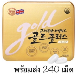 Korea Eundan Vitamin C Gold Plus (กล่อง240