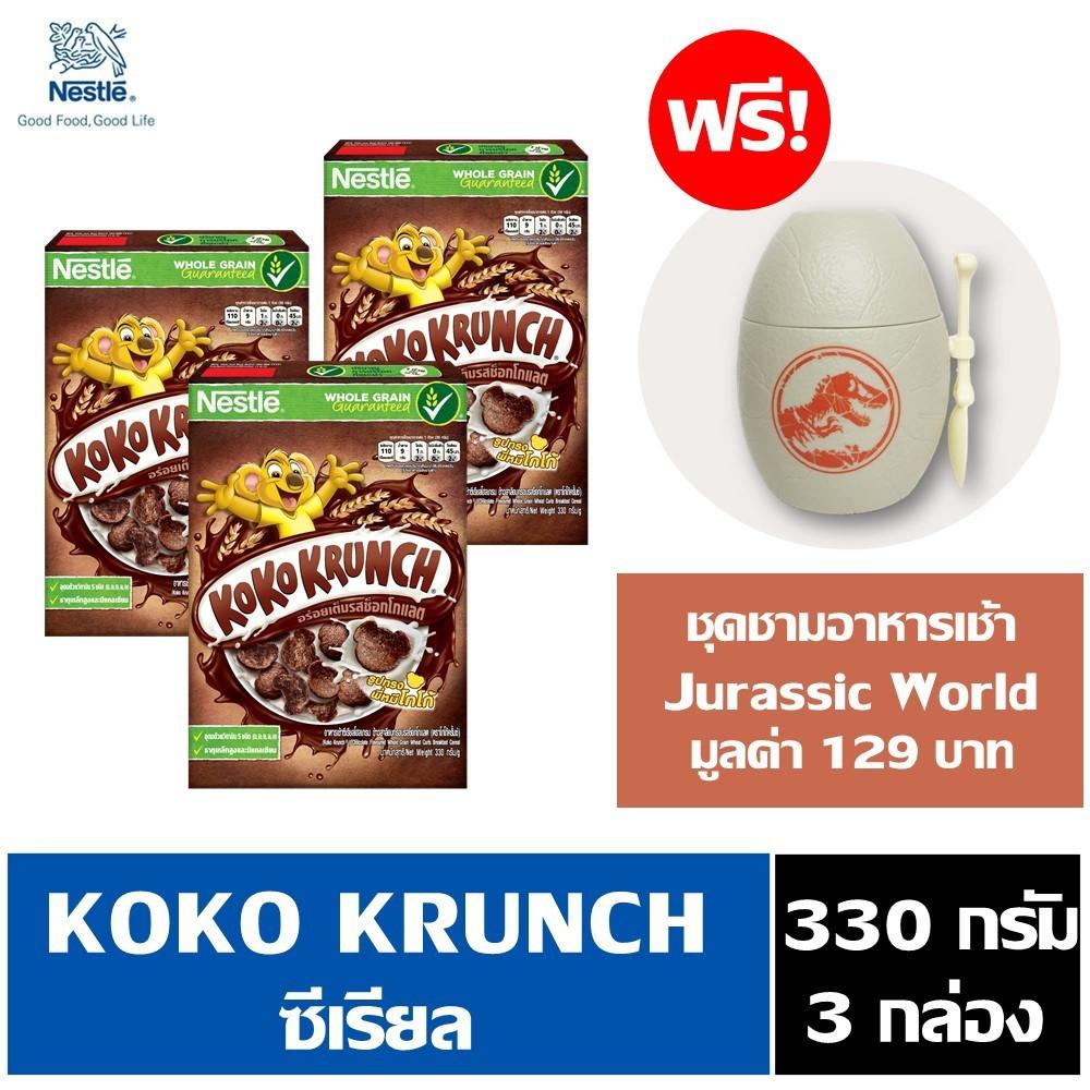 1 Koko Krunch 500 Fitnesse Nestle 330 Gram Granola Cranberry 300 Shopee Thailand