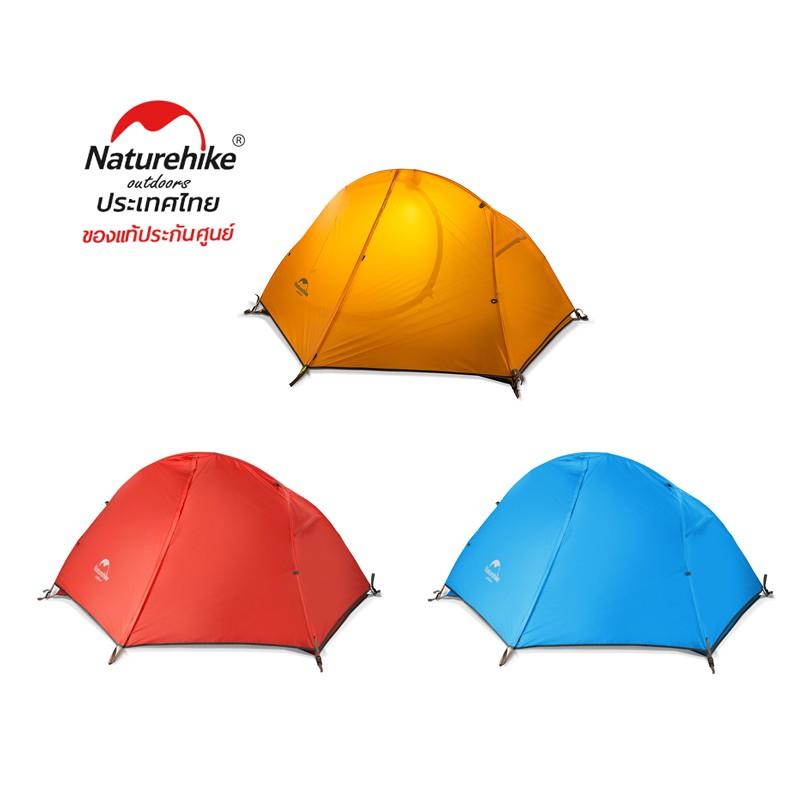 Naturehike Thailand Single man tent Cycling