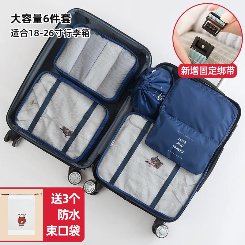 ◍⅙🔥🏡ชุดชั้นในถุงเก็บ※ท่องเที่ยวถุงเก็บ※ถุงเก็บเครื่องสำอาง※กันน้ำและกันฝุ่น❤. ถุงเก็บเสื้อผ้าเด็กแรกเกิดกระเป๋าเดินทาง