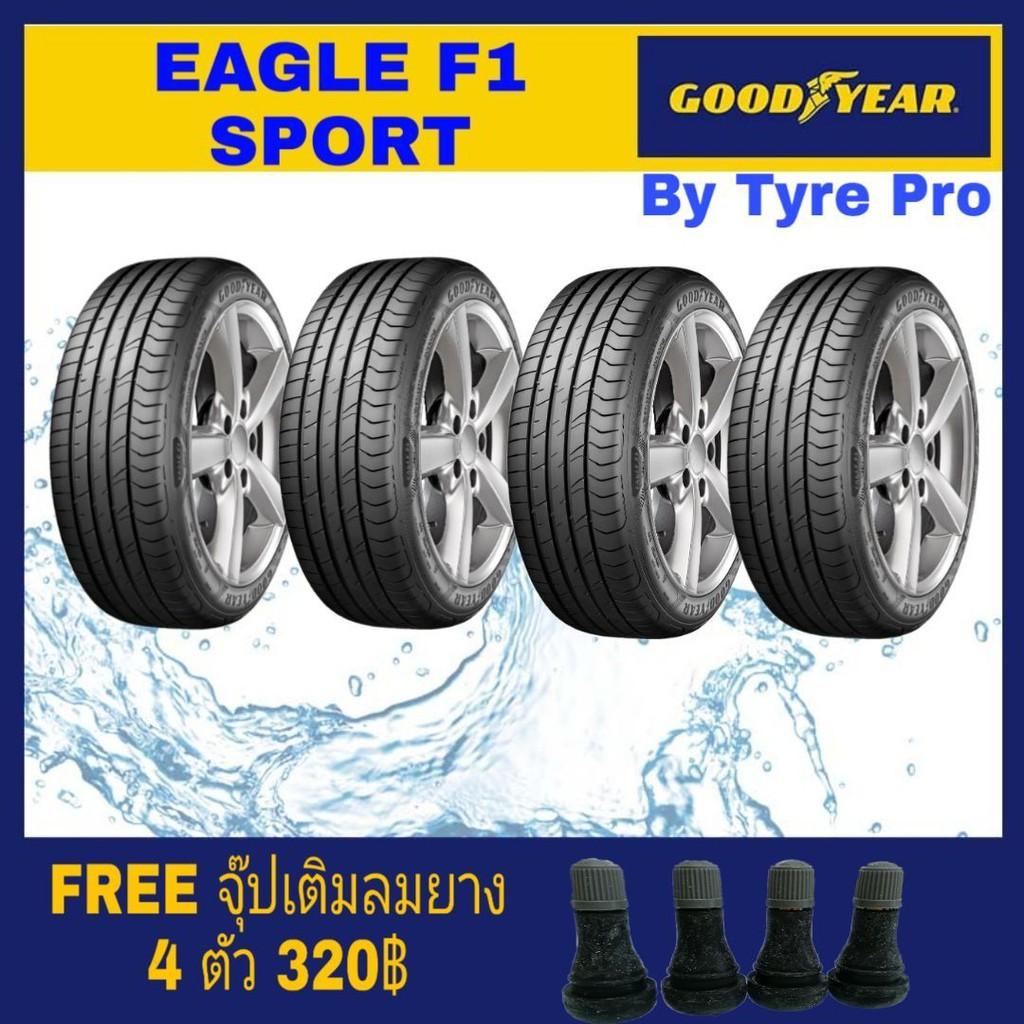 Goodyear ยางรถยนต์ขอบ17  215/50R17 รุ่น Eagle F1 Sport (4 เส้น)