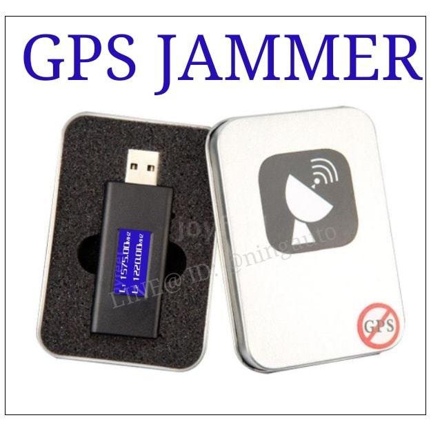 อุปกรณ์ตัดสัญญาณ GPS USB JAMMER
