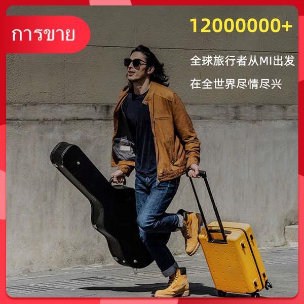กระเป๋าเดินทางข้าวฟ่างรุ่นเยาวชนกระเป๋าเดินทางชายและหญิง 20 นิ้วล้อสากลนักเรียนกระเป๋าเดินทางกระเป๋าเดินทาง 24 นิ้วกระเป