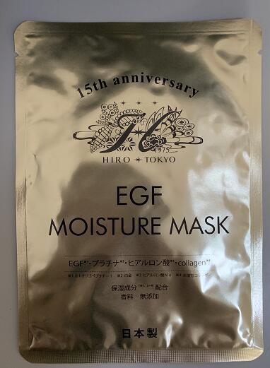 ราคากิจกรรมญี่ปุ่น hirosophyซิโลโซฟีMOISTURE MASK 15หน้ากากทองคำครบรอบปีที่จำกัด