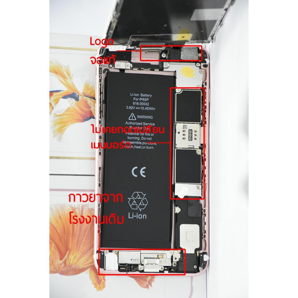 ไอโฟน6s พลัส, apple iphone6s plus &&(64 gb || 32 gb || 16 gb),iphone 6splusโทรศัพท์มือถือ,โทรศัพท์มือถือ apple ไอโฟน