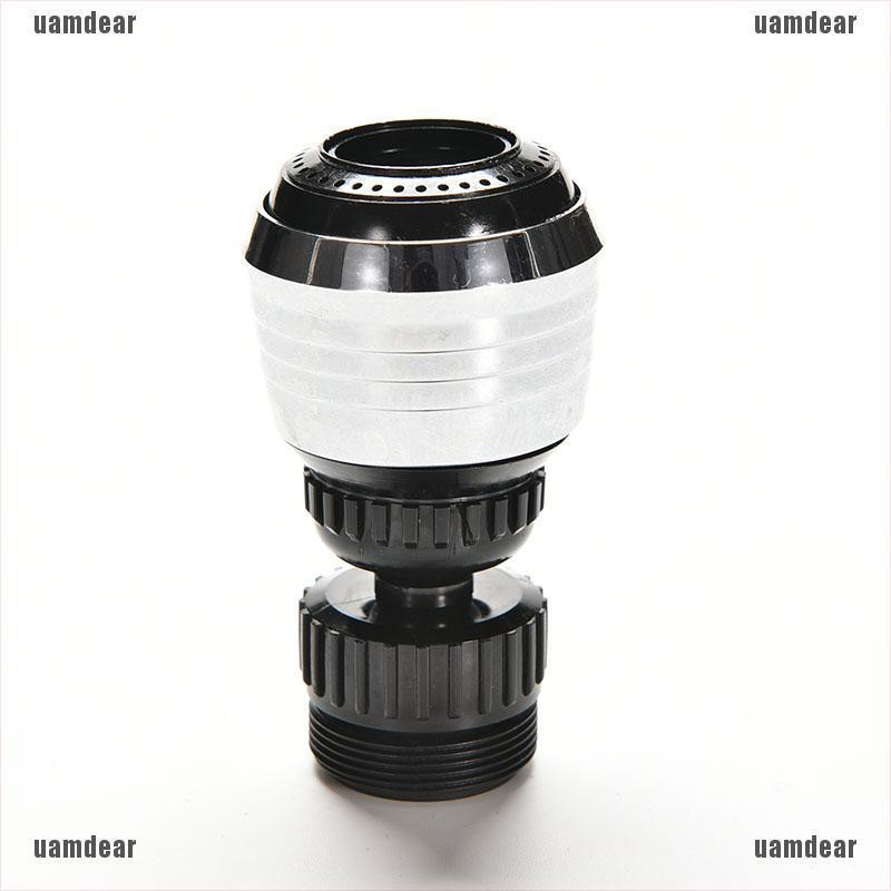 Kitchen Tap Head Aerator 360° Rotate Faucet Swivel End Diffuser Filter Aerator