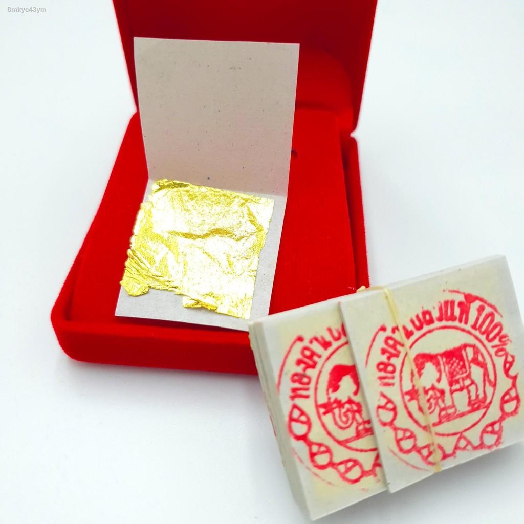 【ลดราคา】✇❖✓แผ่นหมากฝรั่งขนมหวาน 100 แผ่นทองคำขาวแท้ตราช้าง 100% สำหรับทำพิธีมงคลต่างๆ