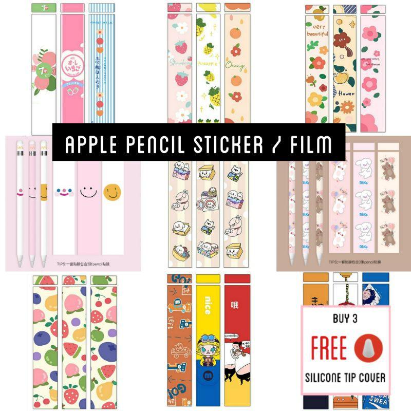 ♡พร้อมส่ง#9 • 20 ลาย film Sticker สติกเกอร์ ตกแต่ง cover ปากกา Apple Pencil gen.1 ฟิล์ม กันรอย สติ๊กเกอร์