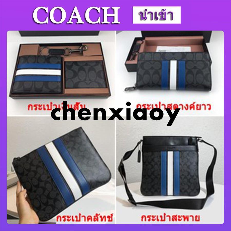 Coach แท้ กระเป๋าสตางค์ใบสั้น กระเป๋าสตางค์ผู้ชาย หนังแท้กระเป๋าสตางค์/F26070/F26071/F26072/F26068/รับประกันของแท้ 100%