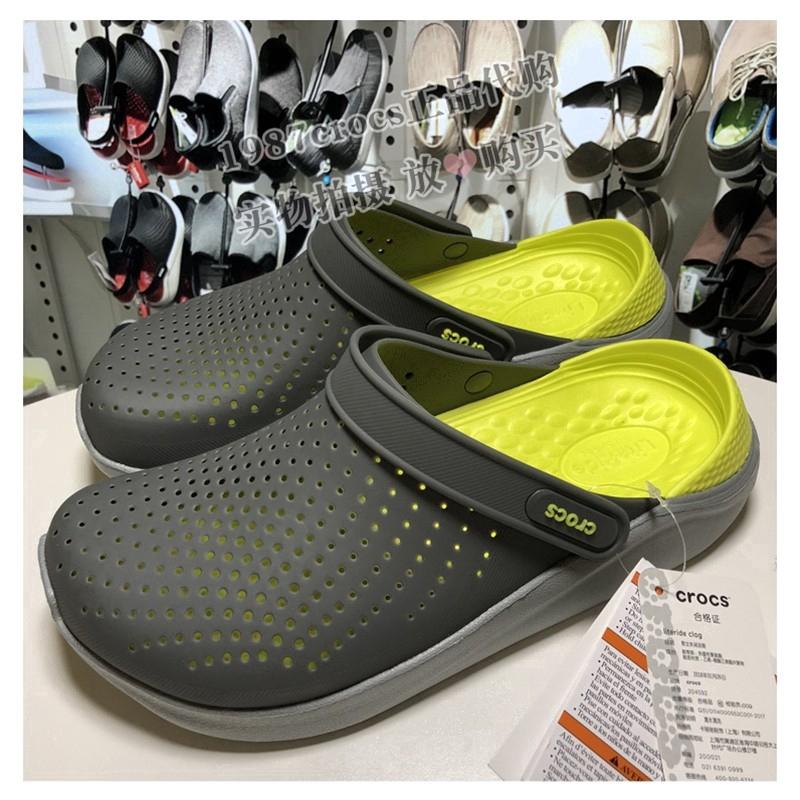 รองเท้า Crocs Hole รองเท้าผู้ชายของแท้ LiteRide Gluoge รองเท้าผู้หญิงรองเท้าแตะชายหาด