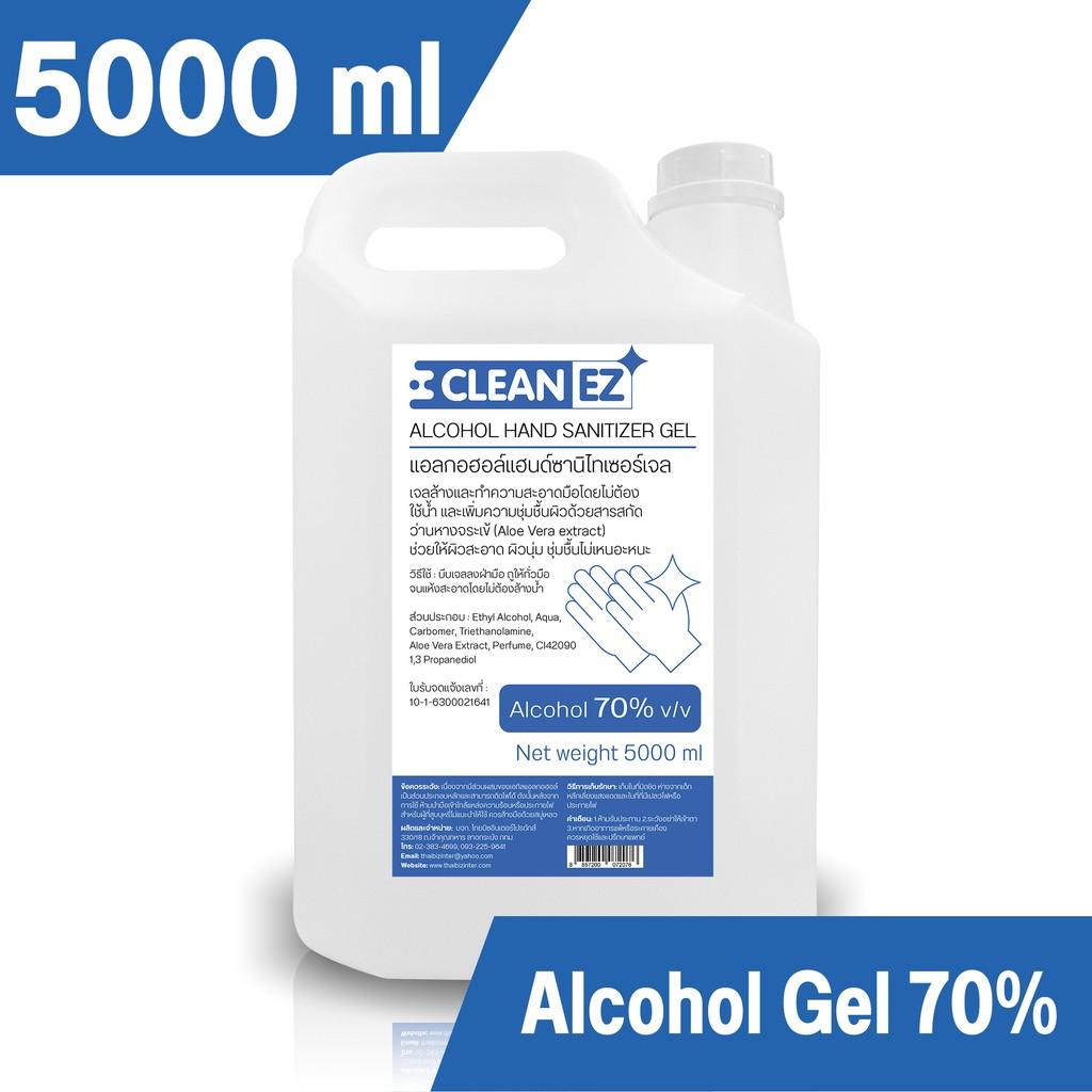 Clean EZ แอลกอฮอล์ เจลล้างมือ 5000 มล. แอลกอฮอล์ 70% Alcohol Hand Sanitizer Gel 5000 ml 5 ลิตร