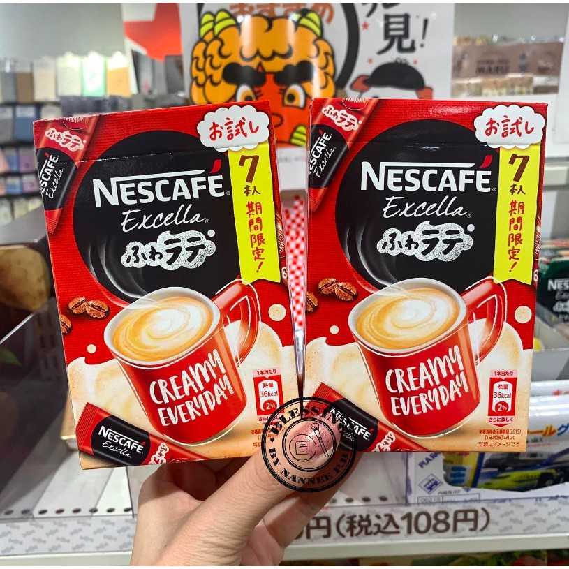 Nescafe Excella Fluffy Latte Instant 7sticks  กาแฟคั่วบดละเอียดจากกระบวนการผลิตที่มีเทคโนโลยีพิเศษ