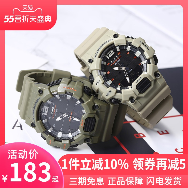 Casioนาฬิกา Casio ชายสิบปีตัวชี้ไฟฟ้าดิจิตอลจอแสดงผลคู่กีฬานาฬิกาอิเล็กทรอนิกส์HDC-700AEQ110